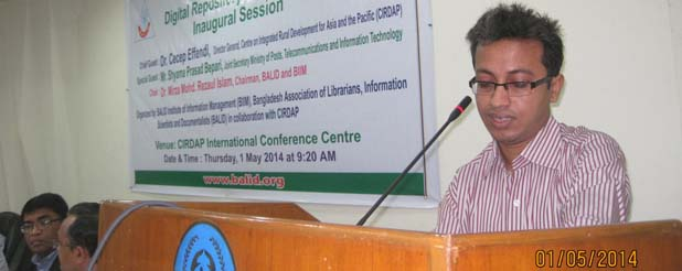 Training on DSpace: BALID Secretary-General Sasanka Kumar Singha