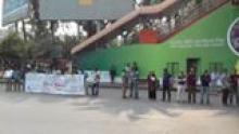 স্কুল, কলেজ ও মাদ্রাসার গ্রন্থাগারিক ও সহকারি গ্রন্থাগারিকগনদের শিক্ষক মর্যাদার দাবিতে মানব বন্ধন - ২৮ জানুয়ারি ২০১৭
